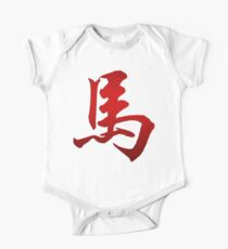 Chinese Zodiac Horse Character T-Shirts Gifts Kids Clothes
