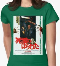 Evil Dead Poster  Womens Fitted T-Shirt