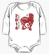 Year of The Horse 2014 Kids Clothes