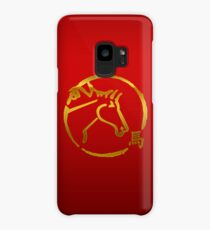 Year of The Horse Case/Skin for Samsung Galaxy