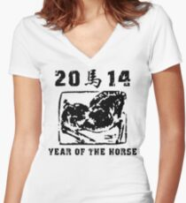 Year of The Horse 2014 Women's Fitted V-Neck T-Shirt