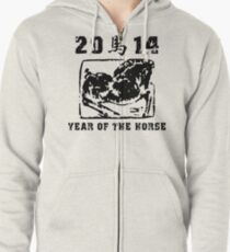 Year of The Horse 2014 Zipped Hoodie