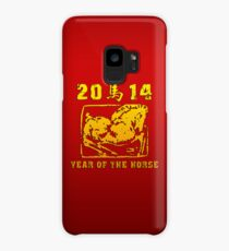 Year of The Horse 2014 Case/Skin for Samsung Galaxy