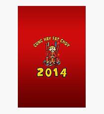 Happy Chinese New Year 2014 Photographic Print