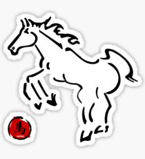 Year of The Horse Sticker