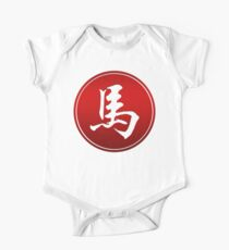 Chinese Zodiac Horse Sign Kids Clothes