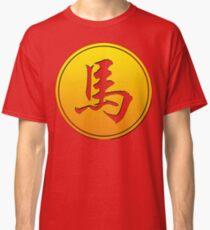 Chinese Zodiac Horse Symbol Classic T-Shirt