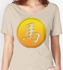 Chinese Zodiac Horse Symbol Women's Relaxed Fit T-Shirt
