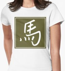 Chinese Zodiac Horse Character Women's Fitted T-Shirt