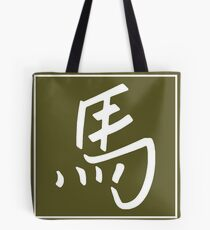 Chinese Zodiac Horse Character Tote Bag