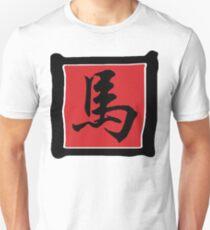 Year of The Horse Symbol Unisex T-Shirt