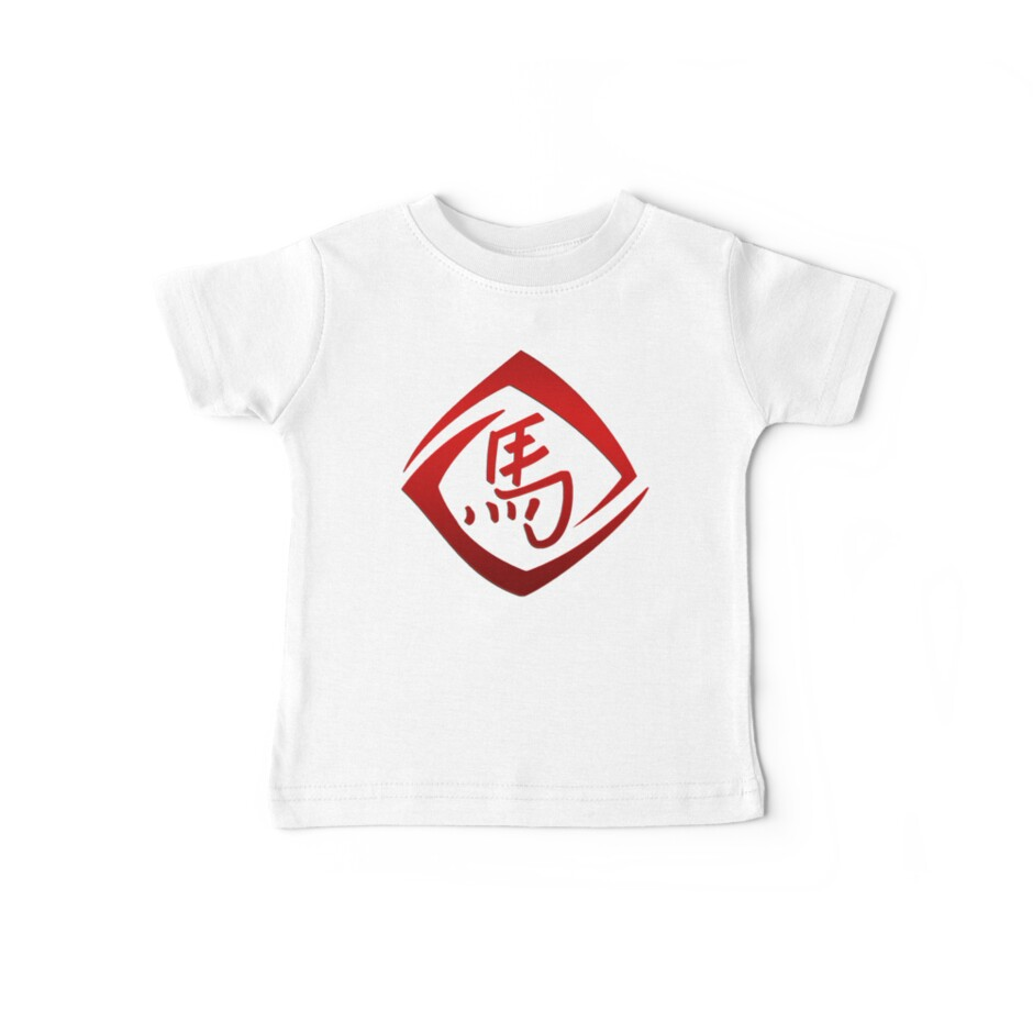 Year of The Horse T-Shirts Cards Prints by ChineseZodiac