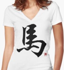 Chinese Zodiac Sign of The Horse Women's Fitted V-Neck T-Shirt