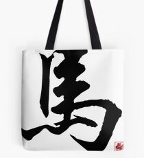Chinese Zodiac Sign of The Horse Tote Bag