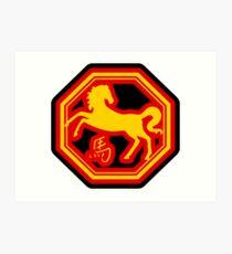 Chinese Zodiac Horse - Year of The Horse Art Print