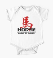 Chinese Zodiac Horse - Year of The Horse One Piece - Short Sleeve