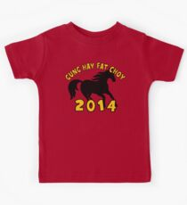Happy Chinese New Year 2014 Kids Tee