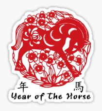 Year of The Horse Papercut Sticker