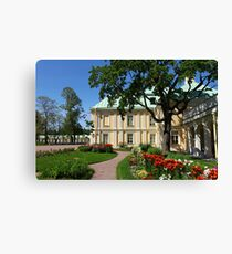 regular garden Canvas Print