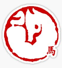 Abstract Year of The Horse Sticker