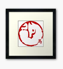 Abstract Year of The Horse Framed Print