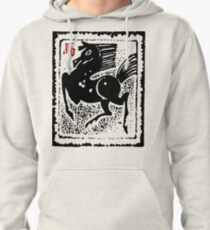Year of The Horse Pullover Hoodie