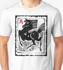 Year of The Horse Unisex T-Shirt