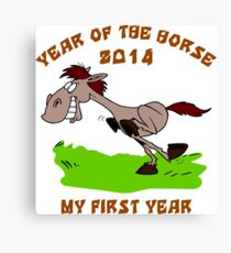 Born 2014 Year of The Horse Baby Canvas Print