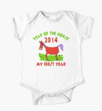 Born Year of The Horse 2014 Baby One Piece - Short Sleeve