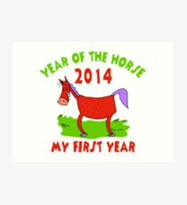 Born Year of The Horse 2014 Baby Art Print