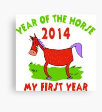 Born Year of The Horse 2014 Baby Canvas Print