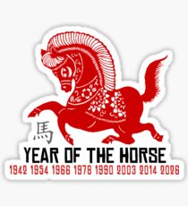 Year of The Horse Paper Cut - Chinese Zodiac Horse Sticker