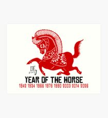 Year of The Horse Paper Cut - Chinese Zodiac Horse Art Print