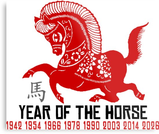 Year of The Horse Paper Cut - Chinese Zodiac Horse by ChineseZodiac
