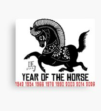 Chinese Zodiac Horse - Year of The Horse Paper Cut Canvas Print