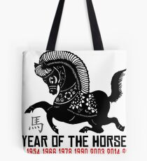 Chinese Zodiac Horse - Year of The Horse Paper Cut Tote Bag