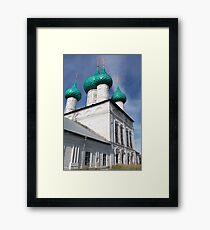church Building Framed Print