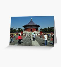 Temple Of Heaven, Beijing. Greeting Card