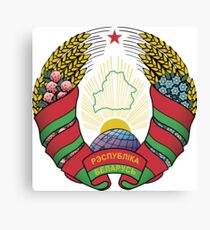 Belarus Coat of Arms  Canvas Print