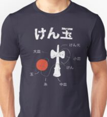 Kendama Anatomy Unisex T-Shirt