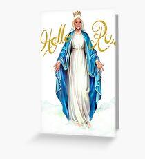 Halle-Ru! Greeting Card