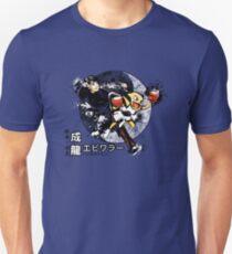 The Chan Bros. T-Shirt