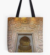 Al-Mihrab Tote Bag