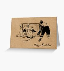 Shot on Net Hockey Birthday Card Greeting Card
