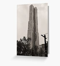 New York by Gehry Greeting Card