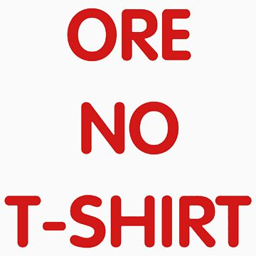 Arakawa 'Ore No T-Shirt' by Leyendecker