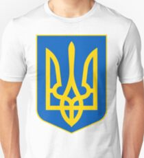 Camiseta ajustada Ucrania DESMONTAJE | Heráldica de Europa | SteezeFactory.com