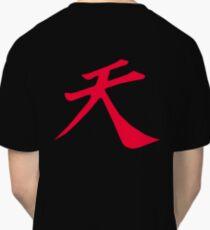 Street Fighter - Raging Demon Classic T-Shirt