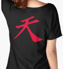 Street Fighter - Raging Demon Women's Relaxed Fit T-Shirt