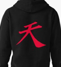 Street Fighter - Raging Demon Pullover Hoodie